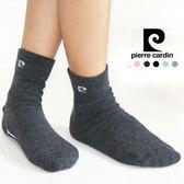 【esoxshop】╭*Pierre Cardin 皮爾卡登 休閒止滑寬口兒童襪*保證正品《船型襪/短襪/踝襪/學生襪》