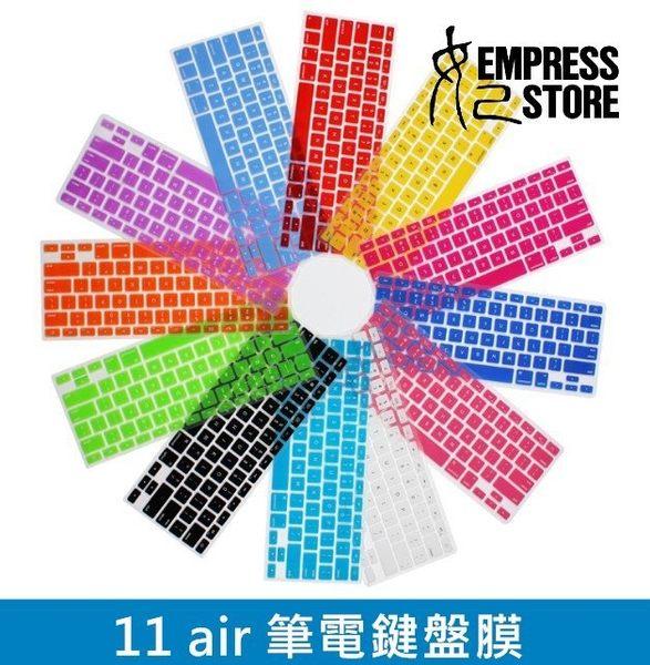 【妃航】蘋果 筆電 macbook 11 air 糖果色 彩色 一體式 鍵盤膜 保護膜 鍵盤貼
