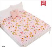 防尿床墊 寶寶隔尿墊嬰兒純棉透氣可洗防水床單床笠超大號成人月經姨媽墊夏