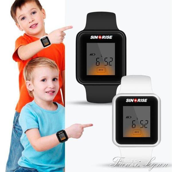 對講機手錶超薄小型便攜民用旅游戶外機餐飲院兒童手錶對講器機HM 范思蓮恩