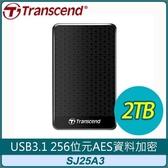 【南紡購物中心】Transcend 創見 Storejet 25A3 2TB USB3.1 2.5吋 抗震硬碟《黑》