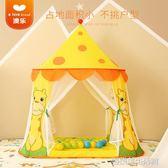 澳樂兒童室內卡通夢幻玩具屋 游戲帳篷男女小孩公主海洋球房子 YDL