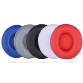 適用於Beats solo2耳罩solo3耳機套耳機海綿套Wireless耳套有線無線版 格蘭小舖