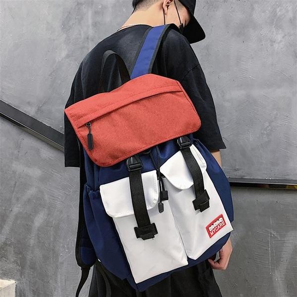 後背包 雙肩包2021年新款大容量女旅行包高中生書包男大學生韓版時尚背包 艾維朵