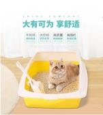 貓砂盆半封閉式貓廁所貓屎盆
