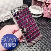 SONY XZ2 XA2 XA1 Plus XZ1 XZ Premium Ultra 方塊滿鑽 手機殼 水鑽殼 清透 滿鑽