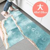 現貨-防油防水皮革廚房地墊-LUXY BLUE(大45x120cm)