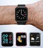 彩屏防水智慧運動金屬手環男女心率血壓手錶安卓睡眠計步藍芽蘋果 極客 igo