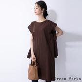 ❖ Hot item ❖兩側綁帶長版上衣 - Green Parks