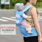 嬰兒背帶前抱式夏季透氣多功能寶寶坐抱腰凳小孩單凳輕便四季通用 韓語空間
