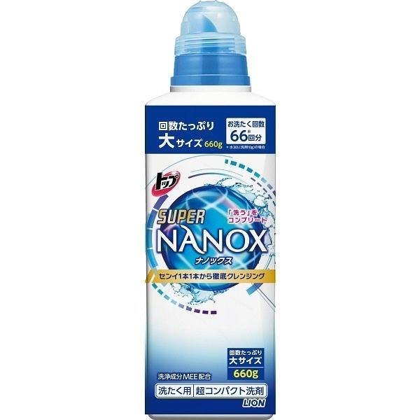 日本製【LION】奈米樂抗菌防臭濃縮洗衣精660g