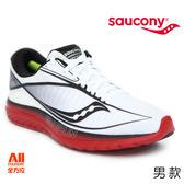 【Saucony】男款慢跑鞋 KINVARA 10 輕量系列 -白紅(204673)全方位跑步概念館