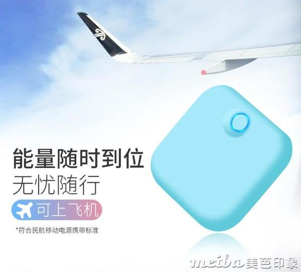 行動電源充電寶超薄大容量毫安便攜YM-20000M女可愛蘋果8小巧QM 美芭