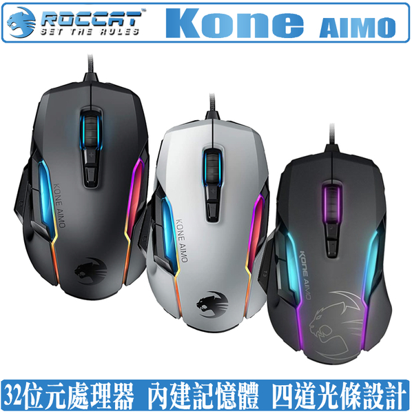 [地瓜球@] 冰豹 ROCCAT Kone AIMO 滑鼠 RGB 光學 遊戲 電競