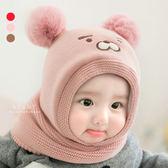 雙球小熊針織保暖連帽圍脖 童帽 圍巾 帽子 針織帽