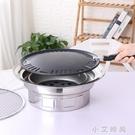 韓式烤肉爐 無煙燒烤架烤肉機木炭燒烤爐碳烤肉機圓形商用嵌入桌面便攜 小艾時尚