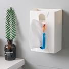 免釘無痕面紙盒 廁所廚房牆上壁掛式 餐巾紙捲紙巾盒衛生紙盒 無痕貼【RS1049】