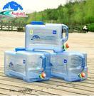 戶外飲用純淨水桶PC食品級裝礦泉水桶塑料儲水箱車載家用儲水桶