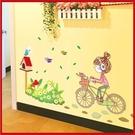 創意壁貼--單車女孩 AY7085-922【AF01013-922】99愛買小舖