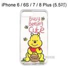 迪士尼空壓氣墊軟殼 [Q版] 小熊維尼 iPhone 6 / 6S / 7 / 8 Plus (5.5吋)【Disney正版】
