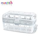 munchkin滿趣健-洗碗機專用小物籃-灰