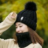 冬帽 B標帽子女冬天潮加絨毛線帽韓版青年女士秋冬針織帽套裝圍脖保暖【八折搶購】