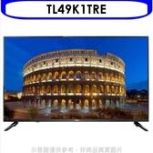 東元【TL49K1TRE】49吋FHD電視