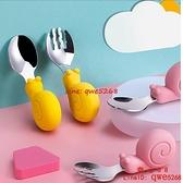 學吃飯訓練勺子短柄把勺叉子硅膠寶寶嬰兒童餐具套裝輔食勺【齊心88】