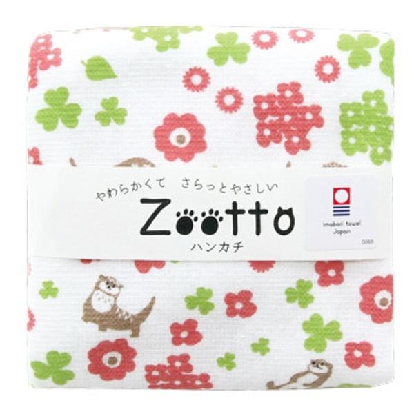 【日本製】【Zootto】今治毛巾 Imabari Towel 紗布 手帕 水獺 SD-2162 - 日本製