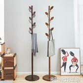 臥室實木落地衣帽架門廳現代簡約衣服架北歐創意室內掛衣架兒童房 原野部落