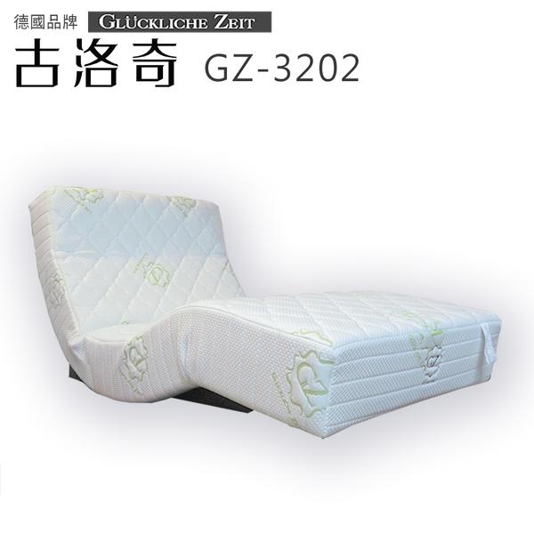 古洛奇電動床墊 GZ-3202 標準單人床-3尺