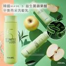 韓國MASIL 5益生菌蘋果醋平衡亮采洗髮乳300ml