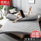 床墊 南極人床墊軟墊租房專用宿舍單人海綿墊被褥子地鋪睡墊榻榻米墊子