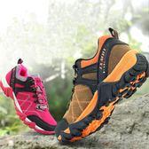 春季透氣情侶戶外鞋登山鞋男女鞋防水防滑旅游徒步鞋運動越野跑鞋