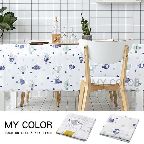 桌布 PEVA 北歐風 防水 長桌巾  野餐墊 桌墊 茶几 居家 廚房 北歐風桌布(中)【L197】MY COLOR