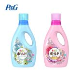 【日本 P&G Bold】原裝進口 白金花香洗衣精 850g 【藍瓶/純淨清香 ; 粉瓶/白金花香】