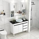 浴室櫃組合衛生間小戶型洗臉盆落地式現代輕奢台盆櫃洗手池洗漱台 夢幻小鎮