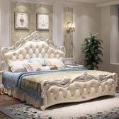 床架 現代化雙人單人實木床 北歐風格簡單舒適居家必備