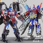 變形玩具金剛黃蜂天火汽車機器人模型手辦合金帶車廂卡車附件飛行 KV691 【野之旅】