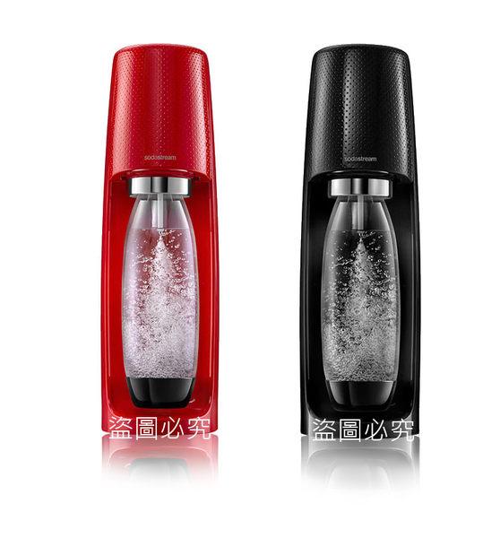 【再贈保冰袋】公司貨Sodastream 時尚風自動扣瓶氣泡水機Spirit(黑/紅選)/露營/party/免插電