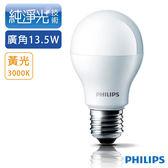 【飛利浦PHILIPS】純淨光 LED 13.5W 黃光 全電壓 E27 球泡燈 (6入)