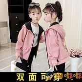 女童秋裝中大童兒童裝女孩上衣夾克外套【淘嘟嘟】