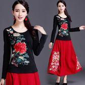 民族風女裝上衣 秋裝刺繡長袖t恤女純棉中國風繡花大碼修身打底衫