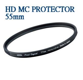 【聖影數位】HOYA HD MC PROTECTOR 55mm 超高硬度廣角薄框多層鍍膜保護鏡片