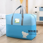 行李袋大容量收納袋手提棉被搬家打包【聚物優品】