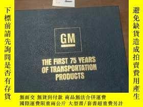二手書博民逛書店the罕見first 75years of transportation productsY13255