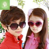 兒童太陽眼鏡 新款兒童眼鏡男童太陽鏡女童防紫外線防曬寶寶時尚舒適墨鏡潮