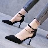 2020新款一字扣帶包頭涼鞋女法式少女尖頭仙女風細跟性感高跟鞋 韓慕精品