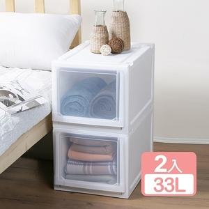 《真心良品x樹德》白色積木系統式平面加高單抽收納櫃(33L)2入透明