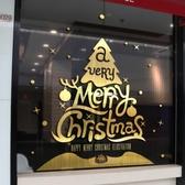 聖誕貼紙 圣誕節玻璃裝飾品布置門貼紙新年元旦圣誕樹老人裝扮櫥窗花墻貼畫【快速出貨】